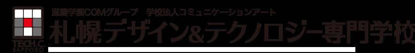 SBA SSA 札幌アニメ・声優専門学校