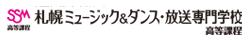 SBM 札幌放送芸術&ミュージック・ダンス専門学校 総合芸術科 高等課程
