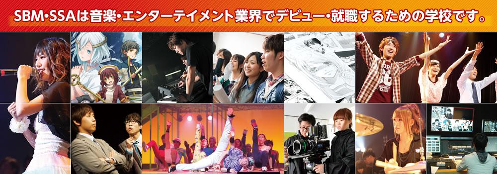 札幌 デザイン & テクノロジー 専門 学校