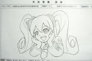 120118yuki00